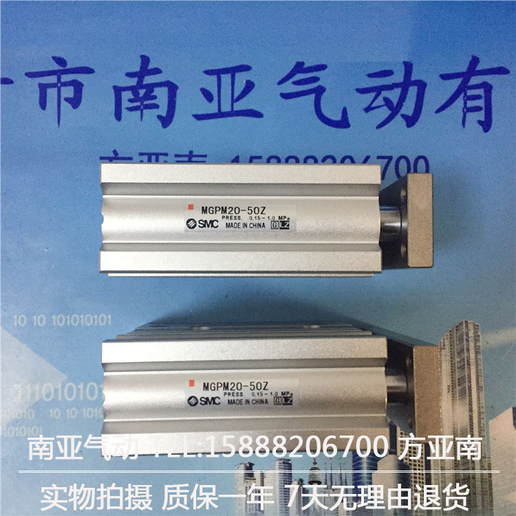MGPM20-30Z MGPM20-40Z MGPM20-50Z  SMC compact guide cylinder Thin Three-axis cylinder with rod cylinder MGPM series<br>
