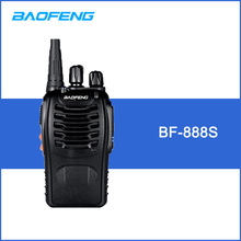 BAOFENG BF-888S Walkie Talkie UHF FM Transceiver Handheld Interphone 400-470MHz 16CH Two Way Portable CB Radio Long Distance(China)
