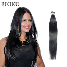 Rechoo I-Tip Stick Human Hair Extensions Multi-color Hair Extensions Brazilian Pre-bonded I Tip Hair Extensions 200 Stands