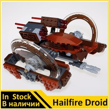 Compatible Classic Space Wars Hailfire Droid 75085 Model Building Blocks BELA 10370 Figure Educational Toys for Children