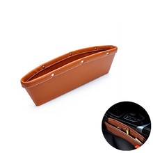 1pcs Seat Storage Box Car-styling Sundries Car Organizer Phone Wallet Container Stowing Tidying Automobiles Interior Accessories