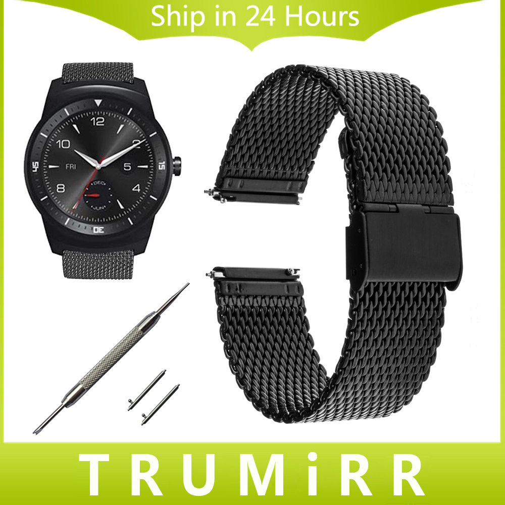 22mm Milanese Strap Quick Release for LG G Watch W100 / R W110 / Urbane W150 Pebble Time / Steel Stainless Steel Band Bracelet<br><br>Aliexpress