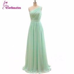 2017 Long Cheap Mint Green Bridesmaid Dresses Under 50 Floor Length Chiffon  a-Line Vestido De Madrinha De Casamento Longo 8a9845346877