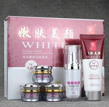 Original Li yi Ting Nen fu mei yan Skin beauty Five in one suit Skin whitening Pale spot