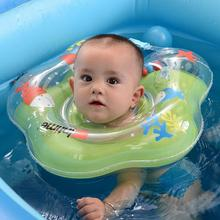 Baby Floating Swim Tube PVC Inflatable Kids Shoulder Strap Swimming Ring 1-18 Months Kiddies Life Vest Circle Ring(China)