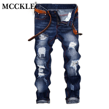 MCCKLE 2017 Summer Men's Brand Slim Jeans Pants Ripped Denim Jeans Hip Hop Street Straigth Holes Male Biker Jeans(China)