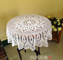 5PCS Hand Crochet Fish woven Table cloth Lace hollow Round 90 cm Cotton Tablecloth bedside Sofa towel White / Beige Cover cloth