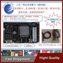 Free Shipping 1PCS PCI-E / LPC / serial card laptop motherboard run triple diagnostic code card Compal, Quanta Board General