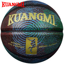 Kuangmi Printing Pattern PU leather Basketball US Basketball Pro Sreetball Basketball Ball Indoor Outdoor Official Size7