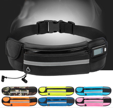 Women Sport Waist Bag Waterproof Waist Pack Running Hiking Hydration Waist Gym Bag Tactical Phone Bike Outdoor Belt(China)