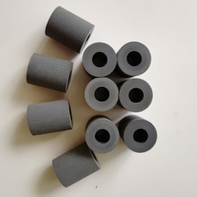 Paper-Pickup-Roller Kyocera FS1028 3900 1120 2000 FS1300 1320 for 1028/1035/1100/..