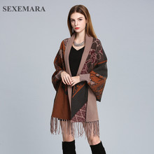 SEXEMARA cashmere knit cardigan women poncho high quality floral print long sleeve shawl sweater winter coat cloak C1-BI52(China)