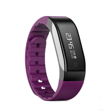 The top heart rate sensor smart band with dynamic heart rate monitor 24 hours test every 30 minutes monitoring your health date