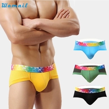Buy 4PCS Mens Soft Boxer Briefs Shorts Bulge Pouch Underpants Trunks Underwear Activing F24X10