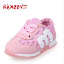 KKABBYII hot sale children's M shoes alphabet mesh casual running kids shoes sports non-slip fashion sneakers for girls boys