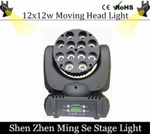 New 12X12W moving head beam light RGBW 4in1 dmx512 control moving wash light / led spotlights professional stage dj equipment