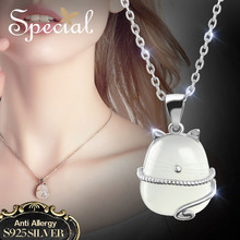 Special Brand Fashion Natural Stone Maxi Necklace 925 Sterling Silver Necklaces & Pendants Animal Jewelry Gifts for Women S1706N(China)