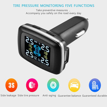 Mini Car Tire Pressure Wireless Monitor System 4 External Internal Sensors and LCD Embedded Real Time Digital Display Alarm TPMS