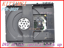 DVD driver KIT71MSI PVR-202V DVD optical pick up KIT 71MSI ( PVR 202V ) HI-FI DVD LASER LENS