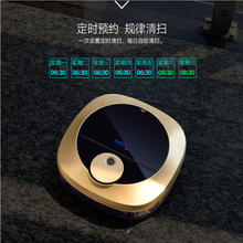 Wireless remote Vacuum Cleaner Robot with 1200pa suction long battery life