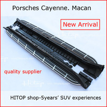 side bar/running board for Cayenne, side step for Macan, original OEM model, HITOP-5years' SUV experiences, rest assured to buy