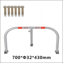 700X430MM M shaped type lock dragon gate lock gantry car auto lock arch guardrail guar bar crash barrier parking stop padlock