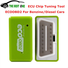 Best Saving 15% Fuel ECOOBD2 ECU Chip Tuning Nitro OBD2 Chip Tuning Box ECO OBD2 For Diesel & Benzine Engine Plug&Drive Ready