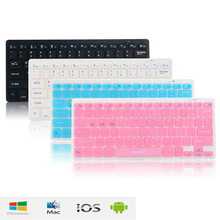 V100 Bluetooth Wireless Chocolate Small Keyboard Mobile Phone Tablet PC Mini Thin Pink Keyboard for ios Mac Andorid Window