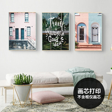New Modern Fashion Beautiful House, Canvas Print Painting Poster Wall Photo For Living Room Interior 663(China)