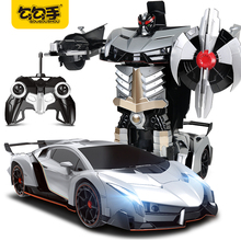 GouGouShou New 1:22 2.4G RC Deformation Sports Car Remote Control Transformation Battle Robot Model Toys Boy Birthday Gift(China)
