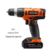 20V 1350R/MIN Lithium Battery Impact drill Electric Drill hammer Cordless Drill wall wood metal Electric Screwdriver Power Tools