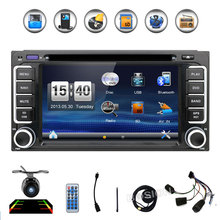 2din for toyota Car Radio Double 2 din Car DVD Player GPS Navigation In dash Car PC Stereo video Free Map Car Electronics(China)