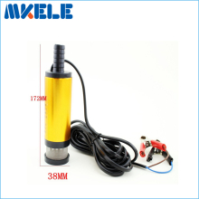 Mini 12V Diameter 38MM Electric Water Car Camping Submersible Transfer Oil Pump Aluminium Alloy Belt Filter Net
