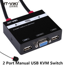 2 Port VGA USB Manual KVM Switch with Remote Extension Switcher Key Press Panel Built-in Cables 1 K&M Combo Operates 2 Computers