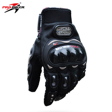 New Summer Moto Downhill Luvas Para Motocross Off Road Motorcycle Motorbike Driving Cycling Gloves men gloves(China)