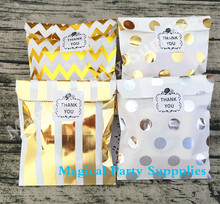500pcs Gold Mixed Designs Favor Bags 5x7inch Gold Foil Candy Bags Paper Party Sacks Gold Gift Bags Gift Wrap(China)