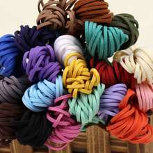 5m/piece 2.7mm width Soft texture necklace rope bracelets cords