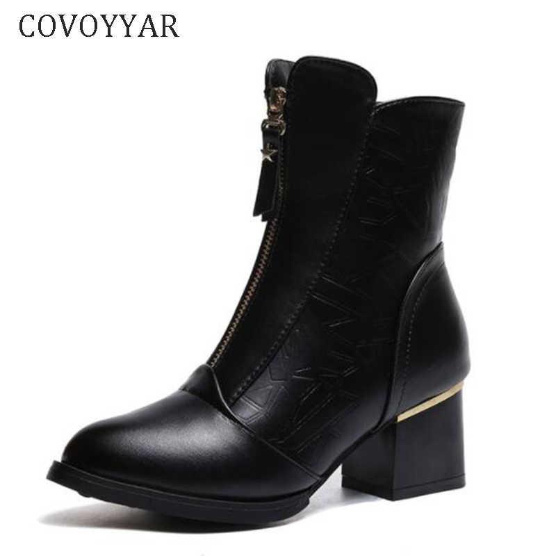 COVOYYAR 2019 ブーツ女性の冬の秋の靴の女性ブロックヒールポインテッドトゥ女性のアンクルブーツ黒/茶色のブーツ WBS484