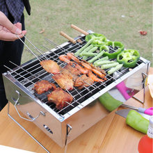 36*26*17cm Outdoor Stainless steel Hiking camping Charcoal Grill Picnic BBQ Grill for Barbecue & Sliver