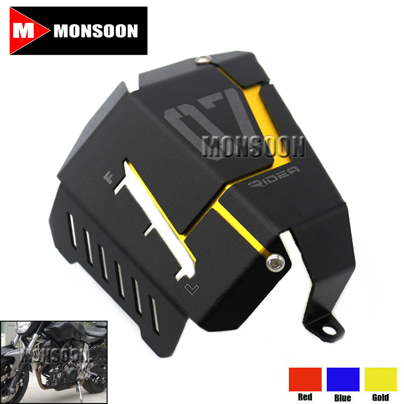 Free Shipping For Yamaha MT-07 FZ-07 MT 07 MT07 FZ07 14-16 Motorcycle Accessories Coolant Recovery Tank Shielding Cover Gold<br>