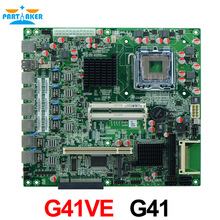 LGA771 Xeon Series dual-core firewall motherboard with GPIO/BIOS/VGA Display/6*LAN motherboard