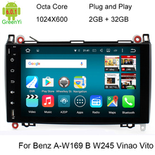 "9"" 1024X600 Android 6.0 Octa Core Car DVD Head Unit For Mercedes Benz B200 W169 A160 Viano Vito 4G WIFI GPS Navigation Radio"