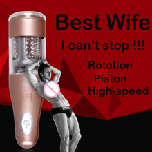 New male hands free Piston Rotation Vibrating masturbator sex toys, Man Automatic Masturbator Sex Machine, Erotico Adult Dolls
