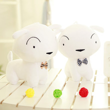 35cm White dog good friend Crayon Doll Sofa Bed Car decoration Plush Luck Stuffed Child Toy Birthday Xams Gift Dash Pillow