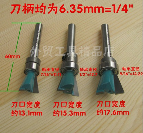 3pcs/set High Quality Industry Standard 6.35mm shank Dovetail Router Bit Cutter wood working W/ bearing<br>