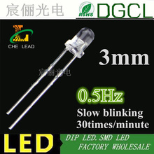 0.5Hz Slow Single blinking 3mm LEDs Bulb 30 times/min Warm white/Red/Green/Blue/Yellow/White/Pink LED Lamp flash DIP LED DIODE