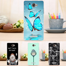 Hot Sale For BQ BQS-5070 BQS 5070 Magic Case New Arrival Soft Silicon Fashion Flower  New Cover Case Coque