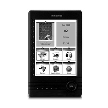 momomo 6 inch e INK electronic ink screen digital ebook reader with 8GB card Protective Case Optional #5(China)