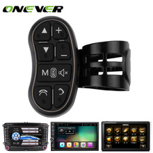 Onever Car Universal Steering Button Wheel Control Key Wireless Remote Control Applicable To Any Brand Car Navigation DVD System(China)