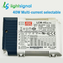 Meanwell dimmable LED driver with 40W Multiple constant current 350mA 500mA 600mA 700mA 900mA 1050mA selectable by DIP S.W